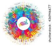 abstract color splash  spray... | Shutterstock .eps vector #436946677