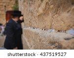 religious orthodox jew praying...   Shutterstock . vector #437519527