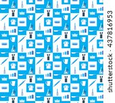 blue kitchen pattern vector | Shutterstock .eps vector #437816953