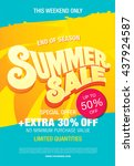 summer sale template banner | Shutterstock .eps vector #437924587