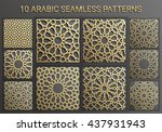 islamic seamless pattern  ...