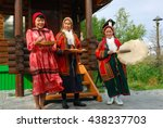 yamal  russia   aug 27  2009 ... | Shutterstock . vector #438237703