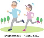 senior couple  health  running | Shutterstock . vector #438535267