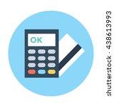 swap machine vector icon | Shutterstock .eps vector #438613993