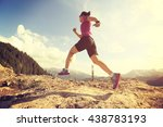 healthy young woman trail... | Shutterstock . vector #438783193