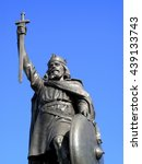Small photo of King Alfred The Great statue erected in 1899 stands at the eastern end of the Broadway in Winchester, Hampshire, England, UK