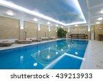 gomel  belarus   december 01 ... | Shutterstock . vector #439213933