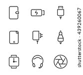 mobile accessories icons vector ...