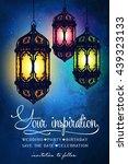 amazing moroccan vintage... | Shutterstock .eps vector #439323133