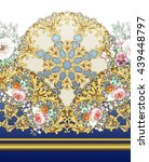 Seamless vintage border with golden scrolls and flowers 1