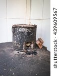 Traditional Coal Stove In...
