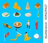 vietnam traditional food... | Shutterstock .eps vector #439629427
