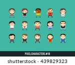 set of pixel art characters...