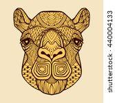 Постер, плакат: Camel Lama Kangaroo African
