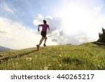 healthy young woman trail... | Shutterstock . vector #440265217