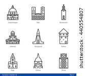 european capitals  part 3   ...   Shutterstock .eps vector #440554807