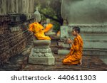 novices monk vipassana... | Shutterstock . vector #440611303