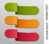 vector banners set. | Shutterstock .eps vector #440847307