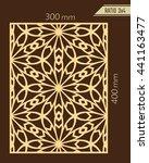 diy laser cutting pattern.... | Shutterstock .eps vector #441163477