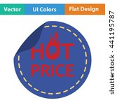 hot price icon. flat design....