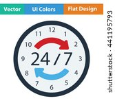 24 hour icon. flat design....