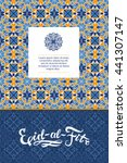 eid al fitr invitation card.... | Shutterstock .eps vector #441307147