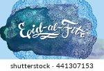eid al fitr invitation card....   Shutterstock .eps vector #441307153