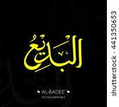 beautiful vector arabic... | Shutterstock .eps vector #441350653
