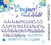 calligraphic french alphabet.... | Shutterstock .eps vector #441800173