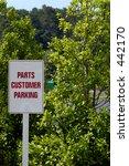 parts customer parking sign | Shutterstock . vector #442170