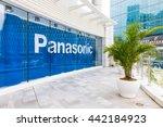 guangzhou china   jun 10... | Shutterstock . vector #442184923