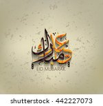 illustration of eid mubarak and ... | Shutterstock .eps vector #442227073
