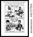 Small photo of NEW YORK, USA - CIRCA 2016: A postage stamp sheet printed in Togo showing Muhammad Ali, circa 2014