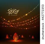 Eid Mubarak Greeting Card   Ei...
