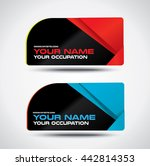 black business card with high... | Shutterstock .eps vector #442814353