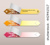 set of 3d ribbon islamic style... | Shutterstock .eps vector #442941517