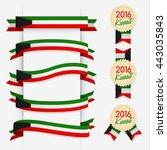 world flag ribbon   vector... | Shutterstock .eps vector #443035843