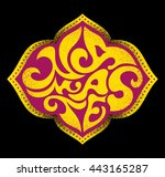 welcome in the indian. namaste... | Shutterstock .eps vector #443165287