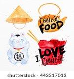 Chinese Symbols Chinese Hat ...