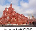 national historic museum at red ... | Shutterstock . vector #443338063