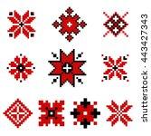 traditional ukrainian ornament...   Shutterstock .eps vector #443427343