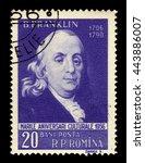 romania   circa 1956  a stamp...   Shutterstock . vector #443886007