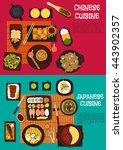 japanese cuisine with omakase...   Shutterstock .eps vector #443902357
