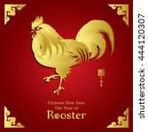 Golden Rooster On Red...