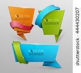 abstract vector banners set | Shutterstock .eps vector #444430207