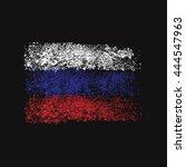 flag of russia. brush strokes.... | Shutterstock .eps vector #444547963