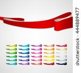 vector ribbons set | Shutterstock .eps vector #444889477