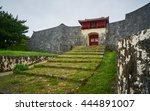 ancient wall at shuri castle ...