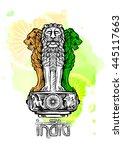 lion capital of ashoka in... | Shutterstock .eps vector #445117663