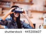 blurry new york street against... | Shutterstock . vector #445200607